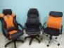 Отдел офисные кресла