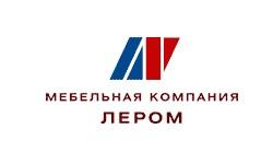 lerom_logo