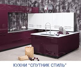 Oblozhka_sputnik