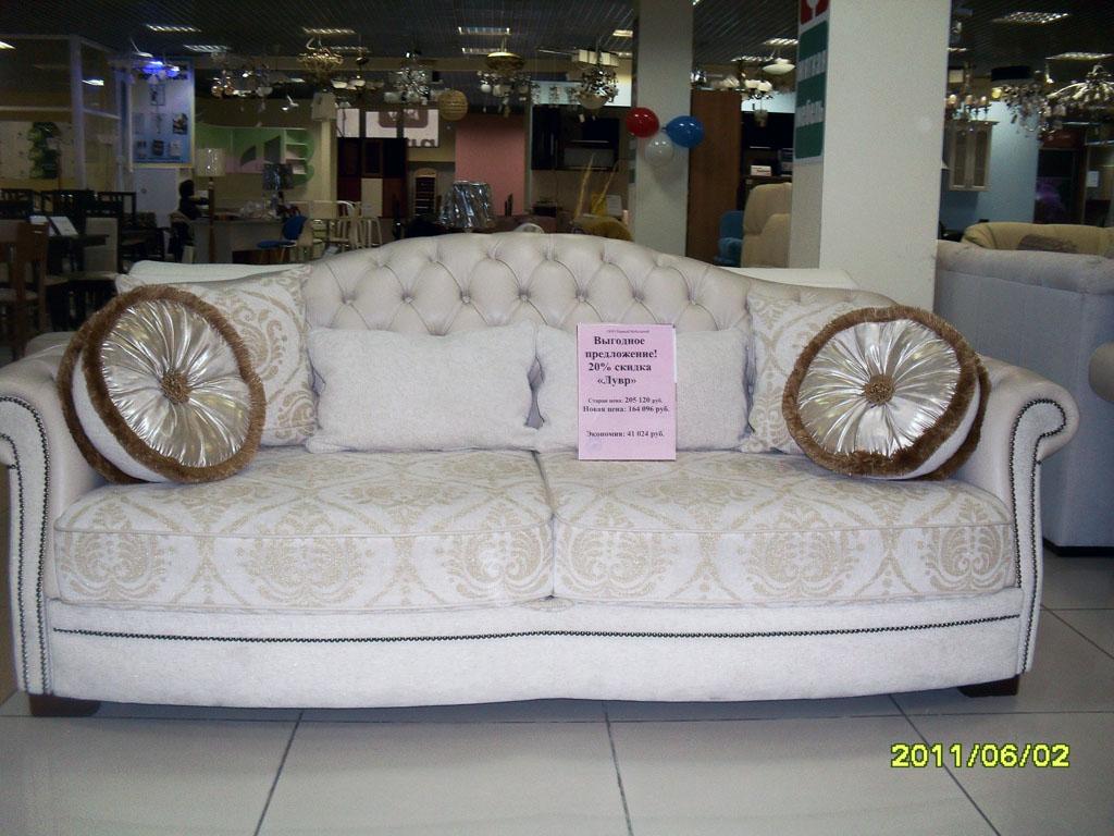 Мебельный Магазин Диванов Санкт-Петербург