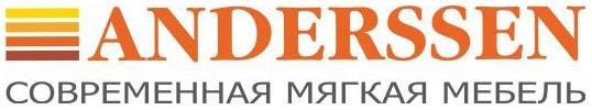 Андерссен_лого