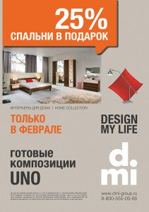 A1_february_plakat