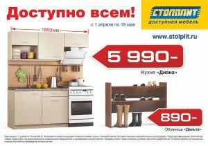 Listovka_A5_dilleri_face