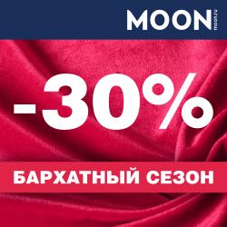 Баннер_Бархатный_сезон