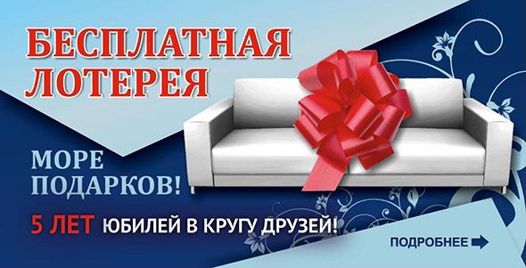 Диваны_С-вылетами-на+сайт