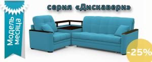 image_index-2145-1414766706