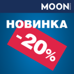 Баннер_Новинка
